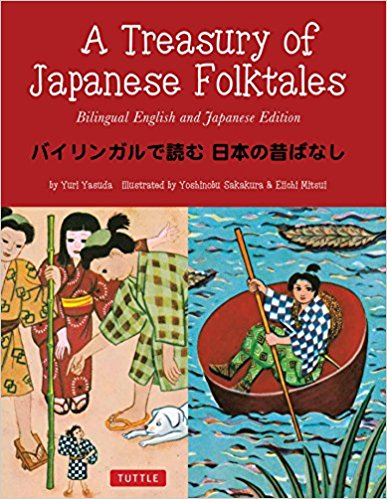 10 Picture-perfect Dual-language Children's Books | FluentU
