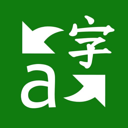 5 Photo Translator Apps That Are Magic For Language Learners Fluentu Language Learning