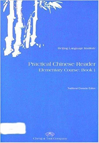 learn-asian-language