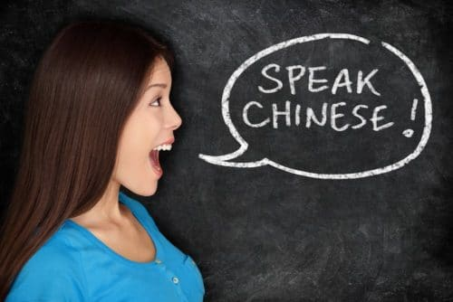 most-profitable-language-to-learn