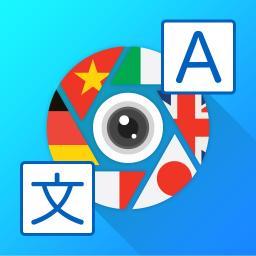 best-translation-app-for-iphone