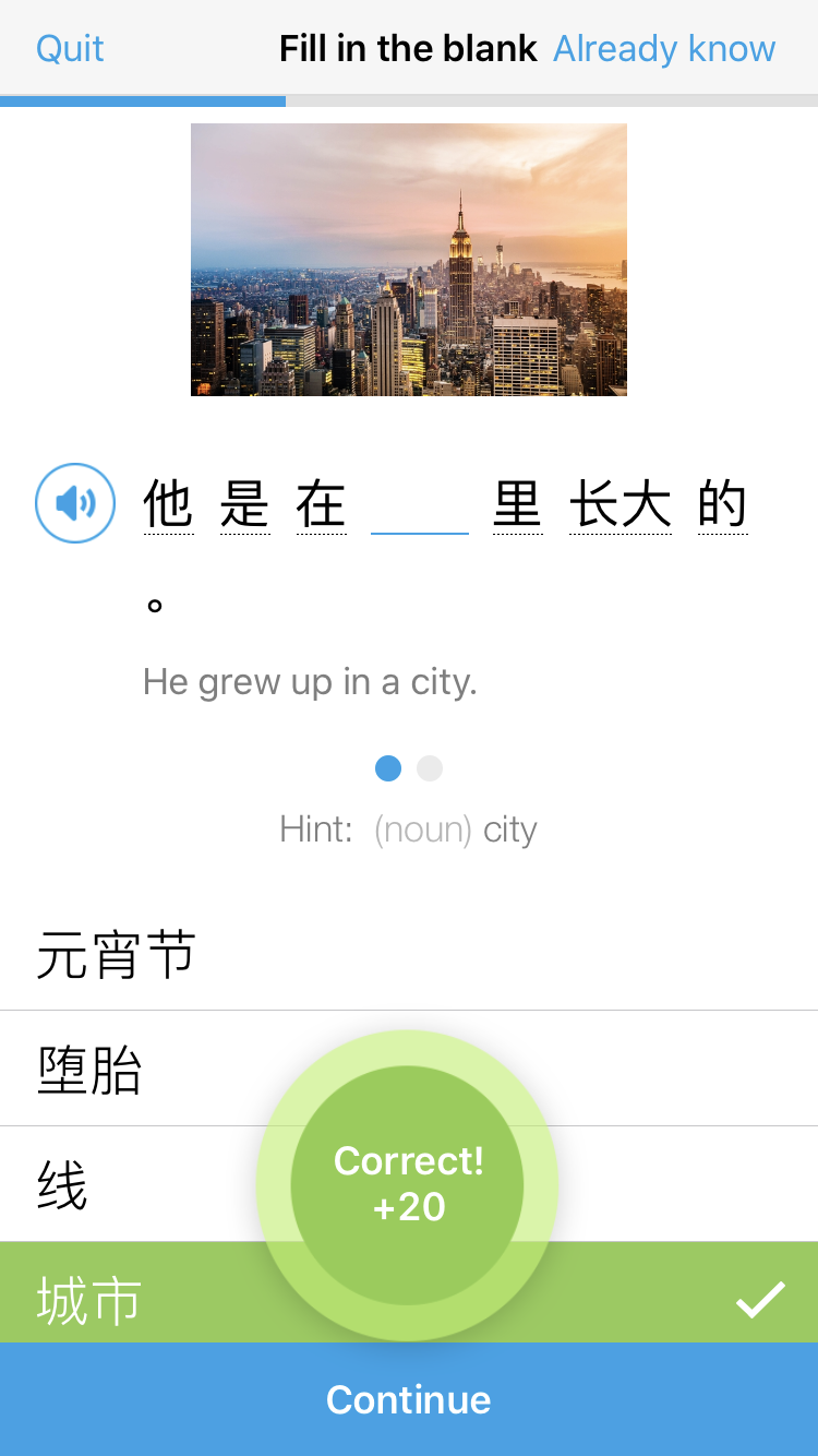 Chinese Idioms with FluentU